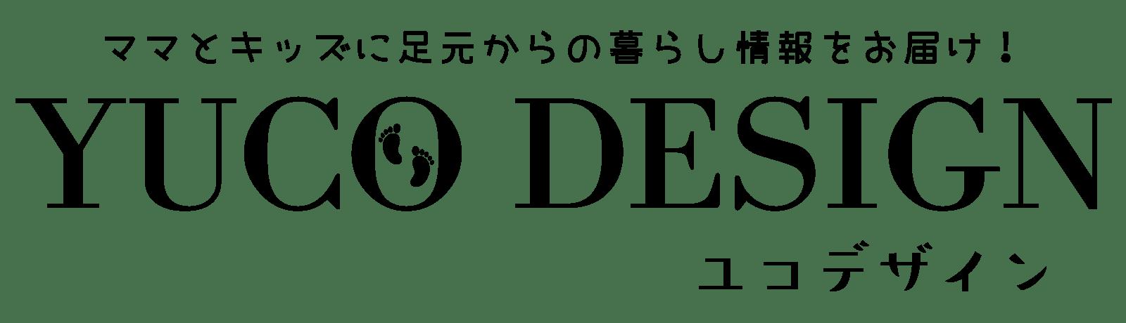 YUCO DESIGN